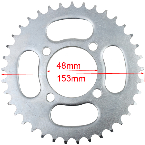420 37 Teeth Rear Sprocket for 50cc-125cc ATV